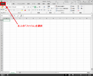 EXCEL_DEVELOP0.png